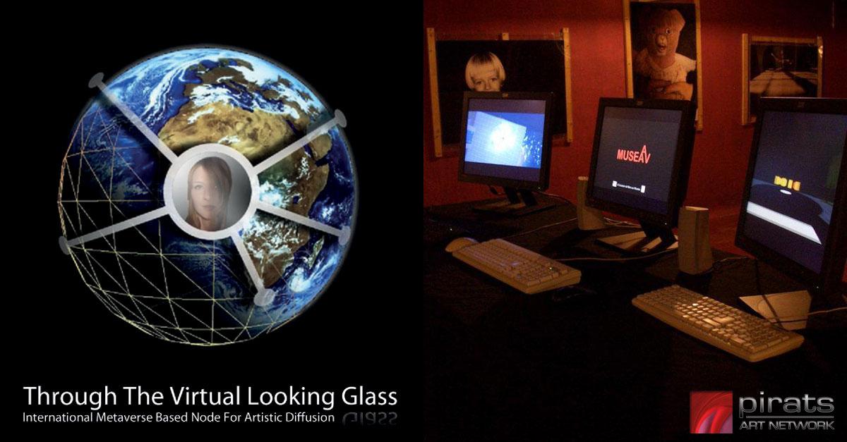 Exposition internationale de réalité mixte
